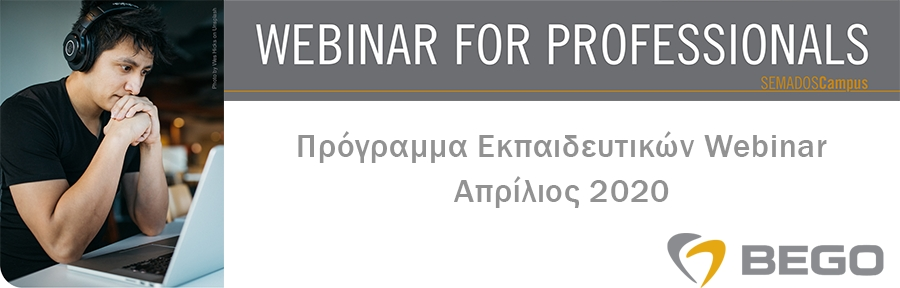Εκπαιδευτικά Webinars Bego Implant Systems